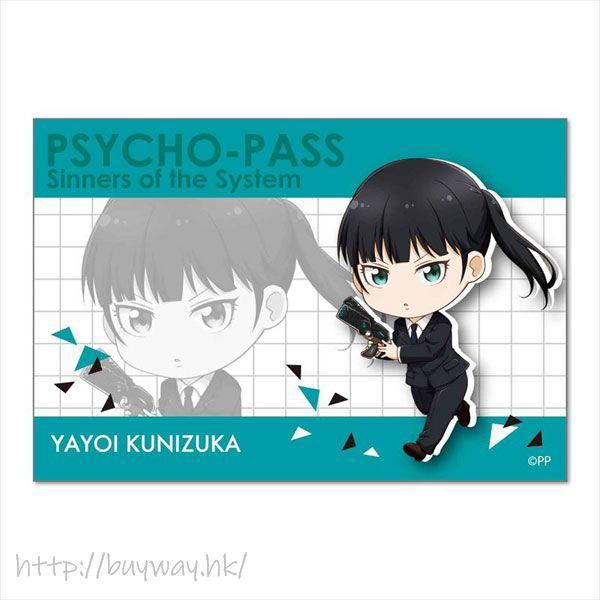 PSYCHO-PASS 心靈判官 「六合塚彌生」BIG 方形徽章 TEKUTOKO Big Square Can Badge Kinizuka Yayoi【Psycho-Pass】