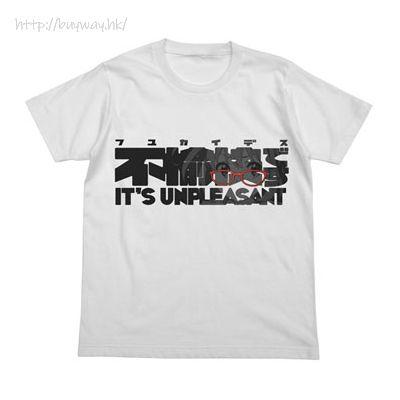 境界的彼方 (加大)「栗山未來」不愉快で 白色 T-Shirt Kyoukai No Kanata - It's Unpleasant T-Shirt /WHITE- XL【Beyond the Boundary】