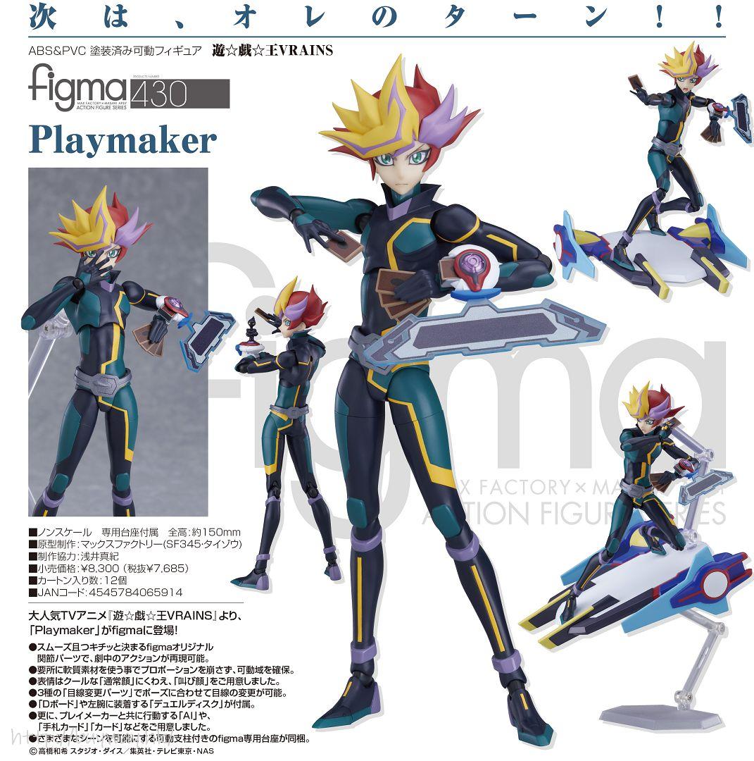 遊戲王 figma「藤木遊作」 figma Playmaker【Yu-Gi-Oh!】