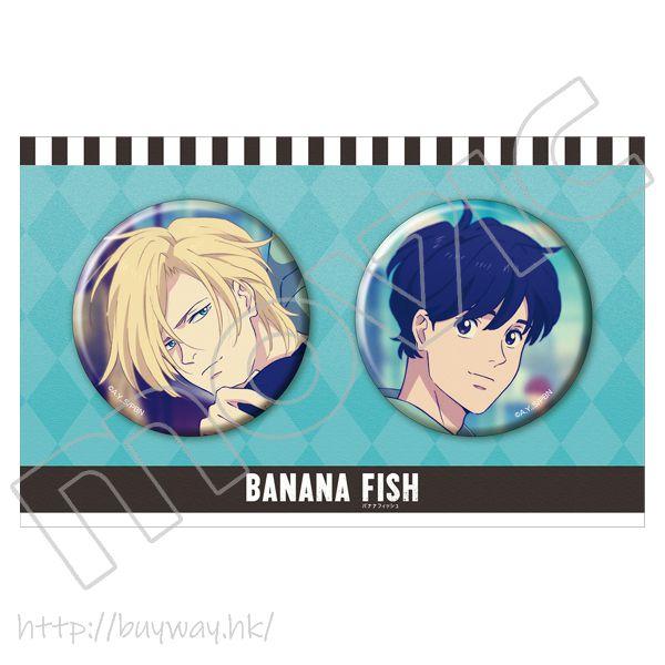 Banana Fish 「亞修・林克斯 + 菊丸英二」B 款 76mm 徽章 Can Badge Set Ash & Eiji B【Banana Fish】