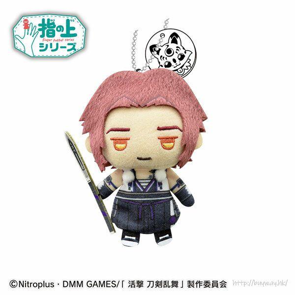 刀劍亂舞-ONLINE- 「蜻蛉切」活擊 指偶公仔 掛飾 Finger Puppet Series Tonbokiri【Touken Ranbu -ONLINE-】