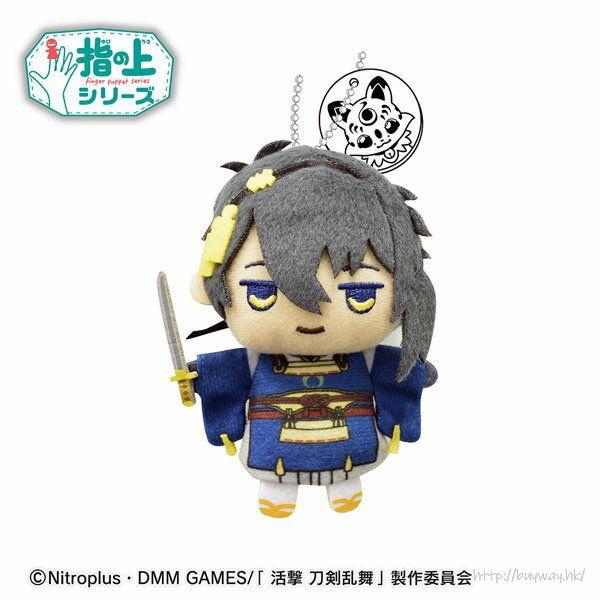 刀劍亂舞-ONLINE- 「三日月宗近」活擊 指偶公仔 掛飾 Finger Puppet Series Mikazuki Munechika【Touken Ranbu -ONLINE-】