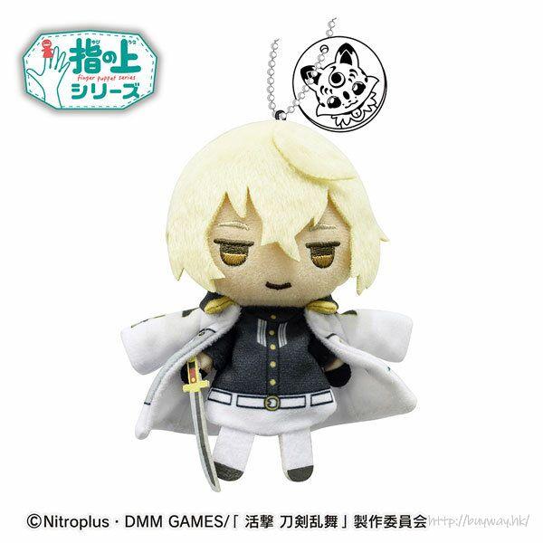 刀劍亂舞-ONLINE- 「髭切」活擊 指偶公仔 掛飾 Finger Puppet Series Higekiri【Touken Ranbu -ONLINE-】
