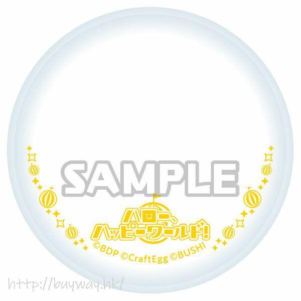 BanG Dream! 「Hello, Happy World!」55mm 徽章套 Can Badge Cover Hello, Happy World!【BanG Dream!】