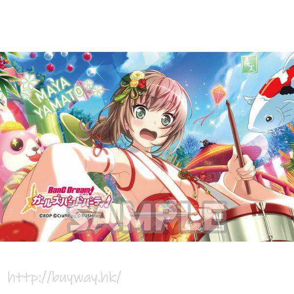 BanG Dream! 「大和麻彌」手機 / 眼鏡清潔布 Cleaner Cloth Maya Yamato (Pastel*Palettes)【BanG Dream!】
