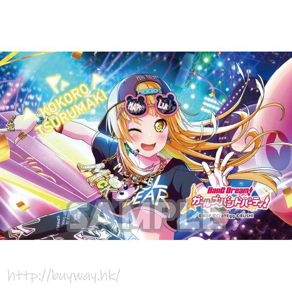 BanG Dream! 「弦卷心」手機 / 眼鏡清潔布 Cleaner Cloth Kokoro Tsurumaki (Hello, Happy World!)【BanG Dream!】