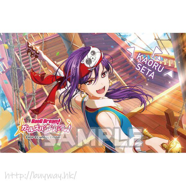 BanG Dream! 「瀨田薰」手機 / 眼鏡清潔布 Cleaner Cloth Kaoru Seta (Hello, Happy World!)【BanG Dream!】
