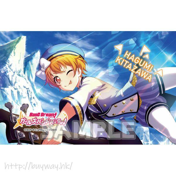 BanG Dream! 「北澤育美」手機 / 眼鏡清潔布 Cleaner Cloth Hagumi Kitazawa (Hello, Happy World!)【BanG Dream!】