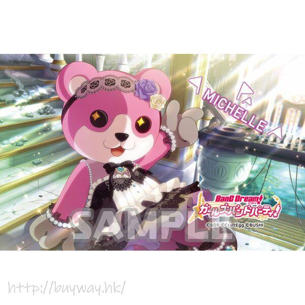BanG Dream! 「米歇爾 / 奧澤美咲」手機 / 眼鏡清潔布 Cleaner Cloth Michelle (Hello, Happy World!)【BanG Dream!】