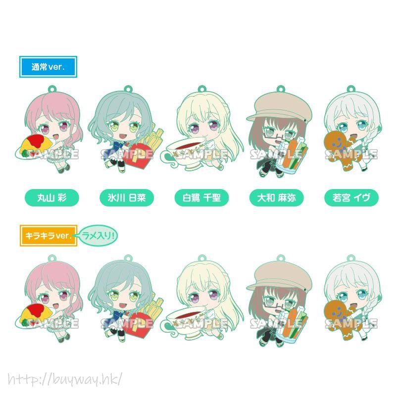 BanG Dream! 「Pastel*Palettes」抱擁最愛 橡膠掛飾 (10 個入) Mugyutto Rubber Strap Pastel Palettes (10 Pieces)【BanG Dream!】