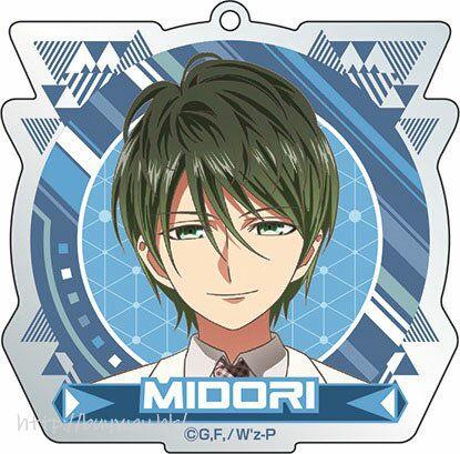 W'z 「奧池翠」亞克力 匙扣 Acrylic Keychain (2) Midori【W'z】