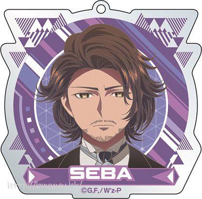 W'z 「瀨馬」亞克力 匙扣 Acrylic Keychain (3) Seba【W'z】
