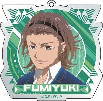 W'z 「文幸」亞克力 匙扣 Acrylic Keychain (6) Fumiyuki【W'z】