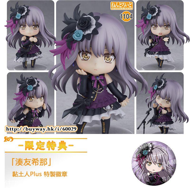 BanG Dream! 「湊友希那」Q版 黏土人 舞台服裝 Ver. (限定特典︰黏土人Plus 特製徽章) Nendoroid Minato Yukina Stage Costume Ver. ONLINESHOP Limited【BanG Dream!】