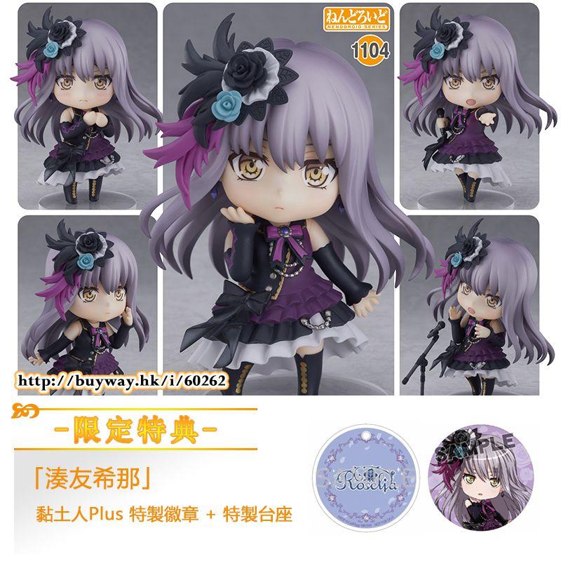 BanG Dream! 「湊友希那」Q版 黏土人 舞台服裝 Ver. (限定特典︰黏土人Plus 特製徽章 + 特製台座) Nendoroid Minato Yukina Stage Costume Ver. ONLINESHOP Limited【BanG Dream!】