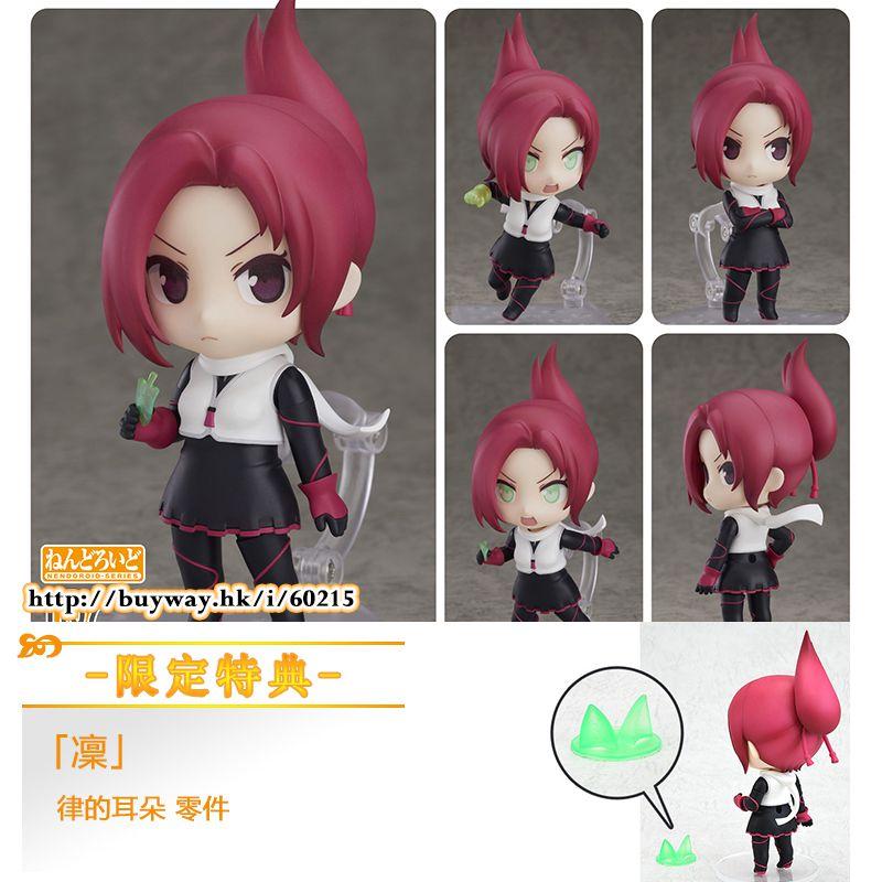 煙草 「凜」Q版 黏土人 (限定特典︰律的耳朵 零件) Nendoroid Rin ONLINESHOP Limited【Kemurikusa】