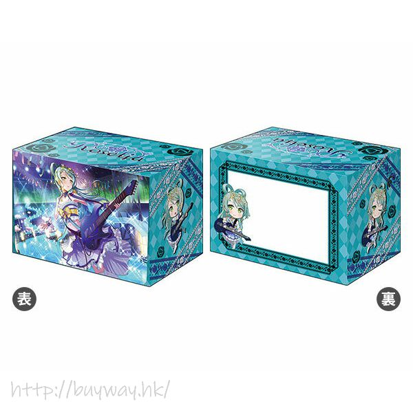 BanG Dream! 「冰川紗夜」收藏咭專用收納盒 Part.2 Bushiroad Deck Holder Collection V2 Vol. 639 Hikawa Sayo Part. 2 (12 Pieces)【BanG Dream!】