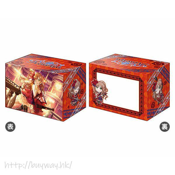 BanG Dream! 「今井莉莎」收藏咭專用收納盒 Part.2 Bushiroad Deck Holder Collection V2 Vol. 640 Imai Risa Part. 2 (12 Pieces)【BanG Dream!】
