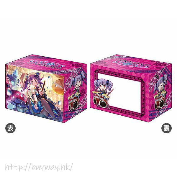 BanG Dream! 「宇田川亞子」收藏咭專用收納盒 Part.2 Bushiroad Deck Holder Collection V2 Vol. 641 Udagawa Ako Part. 2 (12 Pieces)【BanG Dream!】