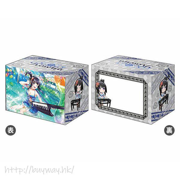 BanG Dream! 「白金燐子」收藏咭專用收納盒 Part.2 Bushiroad Deck Holder Collection V2 Vol. 642 Shirokane Rinko Part. 2 (12 Pieces)【BanG Dream!】