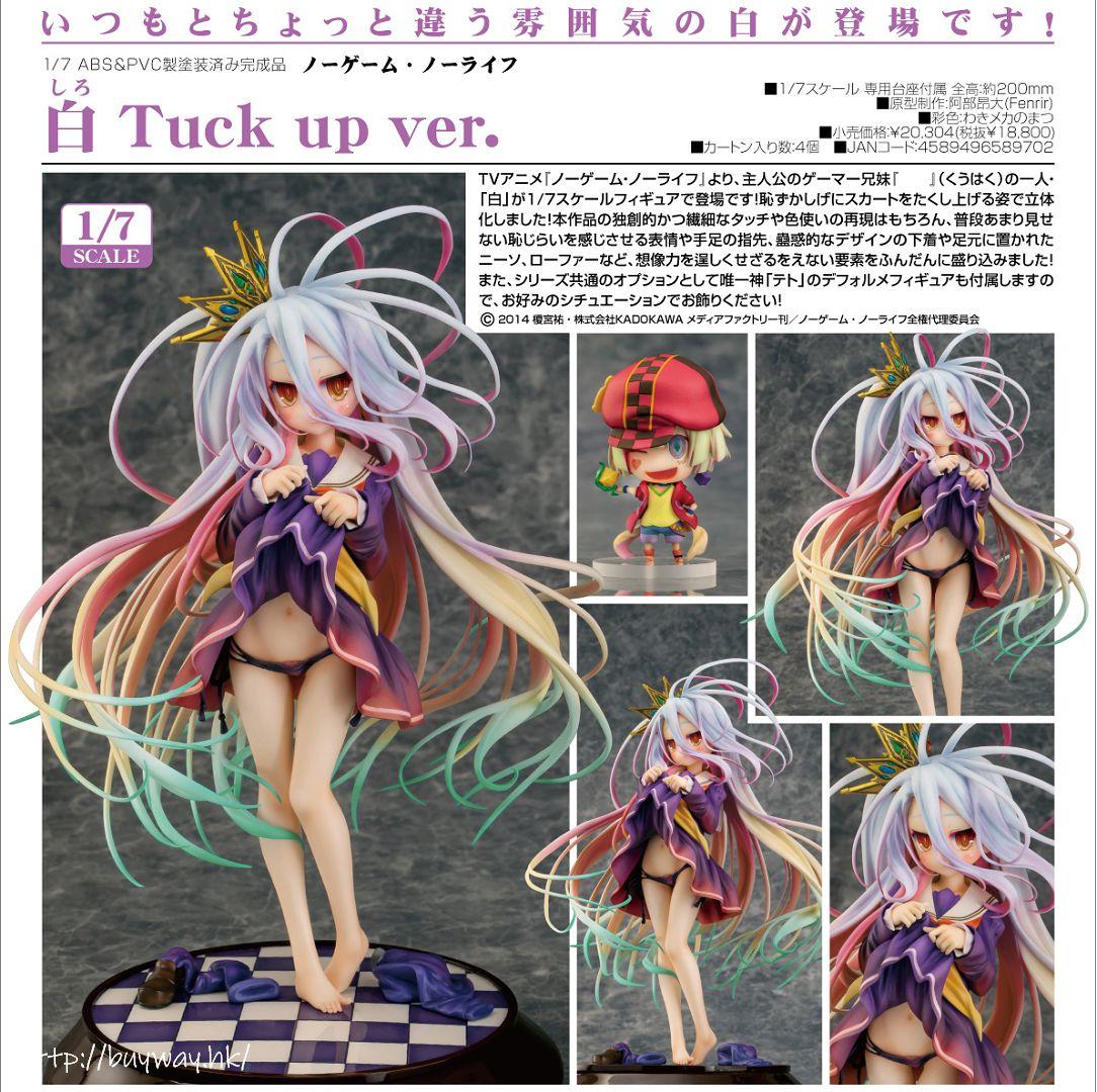 遊戲人生 1/7「白 + 特圖」Tuck Up Ver. 1/7 Shiro Tuck Up Ver.【No Game No Life】