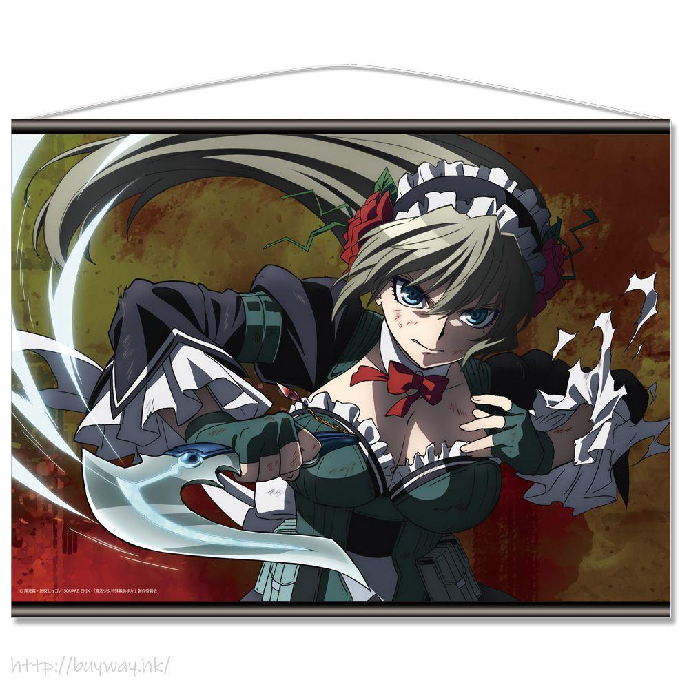 魔法少女特殊戰明日香 「大鳥居明日香」B2 掛布 B2 Tapestry B Otori Asuka【Magical Girl Spec-Ops Asuka】