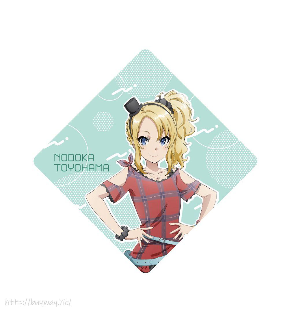 青春豬頭少年系列 「豐濱和香」Cushion 匙扣 Cushion Key Chain Toyohama Nodoka【Seishun Buta Yaro】