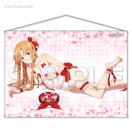 刀劍神域系列 「亞絲娜」情人節 B1 掛布 Asuna Valentine B1 Tapestry【Sword Art Online Series】