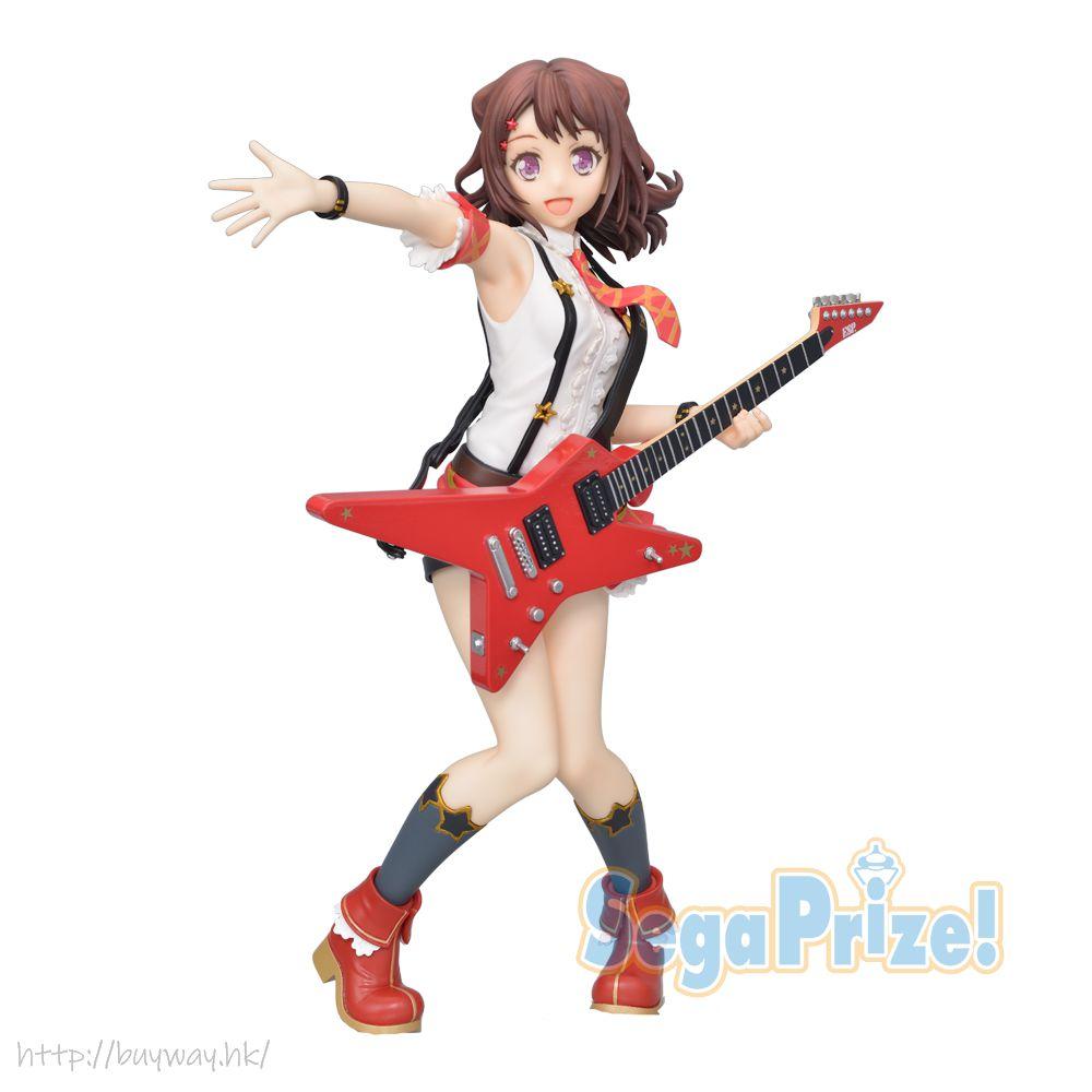 BanG Dream! 「戶山香澄」-Vocalist Collection No.5- Kasumi Toyama -Vocalist Collection No.5-【BanG Dream!】