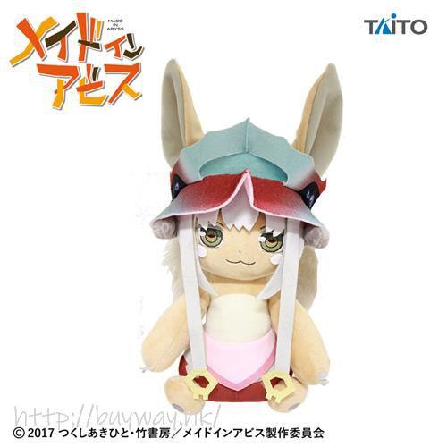 來自深淵 「娜娜奇」30cm 公仔 Plush Toy 30cm Nanachi【Made in Abyss】
