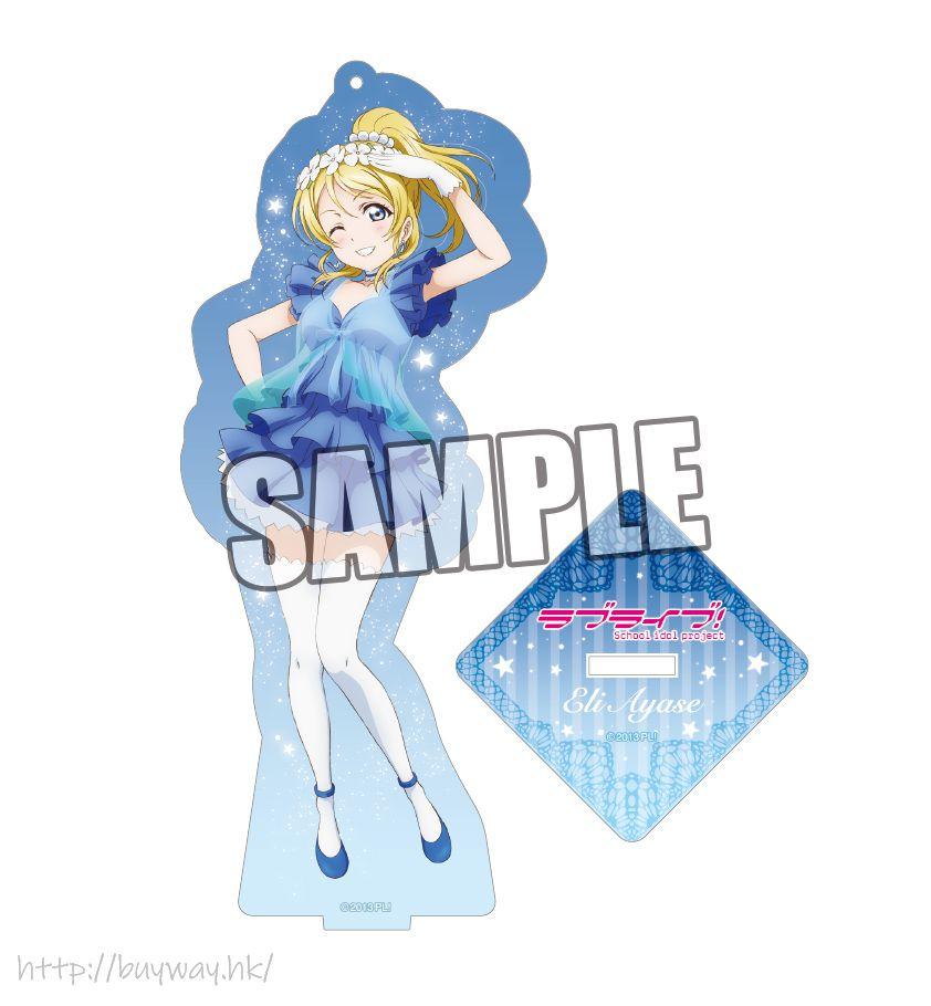 LoveLive! 明星學生妹 「絢瀨繪里」亞克力企牌 Acrylic Stand Ayase Eli【Love Live! School Idol Project】