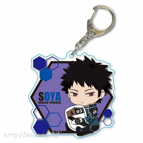 境界觸發者 「風間蒼也」Deka 亞克力匙扣 GyuGyutto Choi Deka Acrylic Key Chain Kazama Soya【World Trigger】