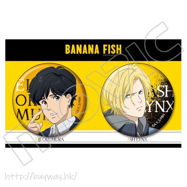 Banana Fish 「亞修・林克斯 + 奧村英二」收藏徽章 Can Badge Ash Lynx + Okumura Eiji【Banana Fish】