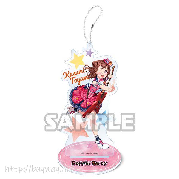 BanG Dream! 「戶山香澄」亞克力企牌 / 匙扣 Vol.3 Acrylic Stand Key Chain Vol. 3 Kasumi Toyama【BanG Dream!】