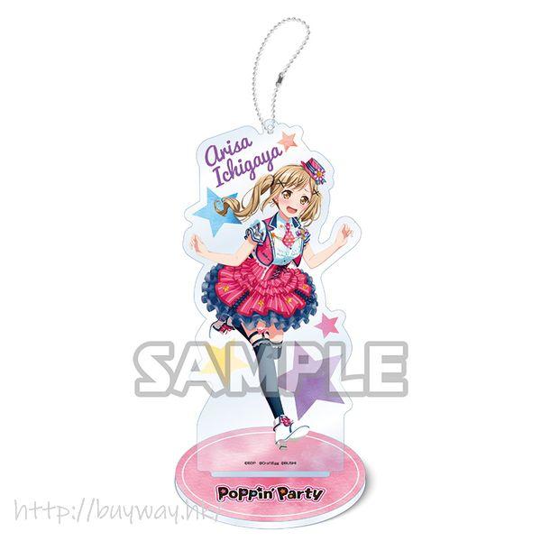 BanG Dream! 「市谷有咲」亞克力企牌 / 匙扣 Vol.3 Acrylic Stand Key Chain Vol. 3 Arisa Ichigaya【BanG Dream!】