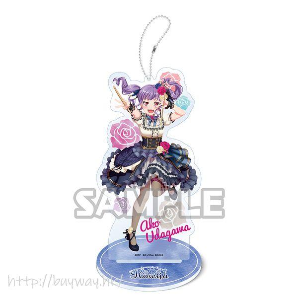 BanG Dream! 「宇田川亞子」亞克力企牌 / 匙扣 Vol.3 Acrylic Stand Key Chain Vol. 3 Ako Udagawa【BanG Dream!】