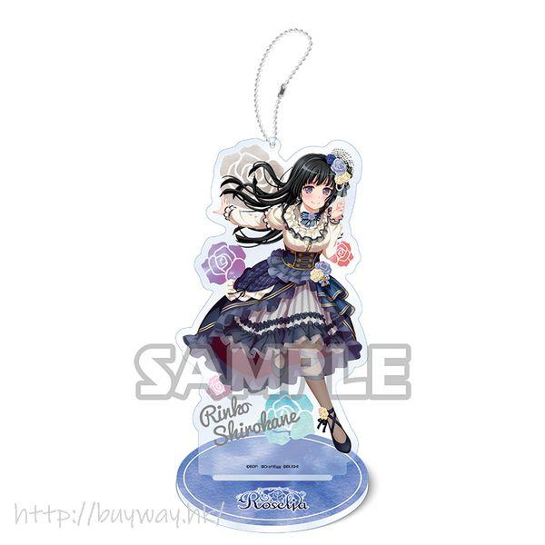 BanG Dream! 「白金燐子」亞克力企牌 / 匙扣 Vol.3 Acrylic Stand Key Chain Vol. 3 Rinko Shirokane【BanG Dream!】