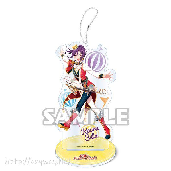 BanG Dream! 「瀨田薰」亞克力企牌 / 匙扣 Vol.3 Acrylic Stand Key Chain Vol. 3 Kaoru Seta【BanG Dream!】