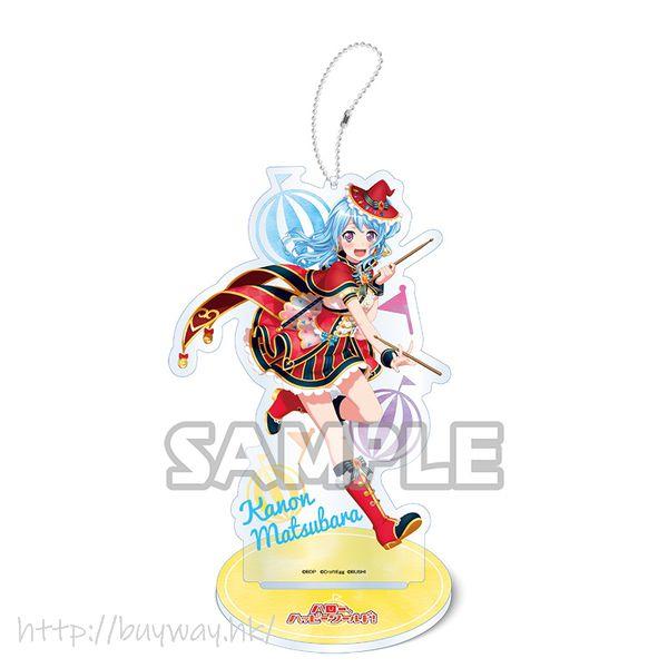 BanG Dream! 「松原花音」亞克力企牌 / 匙扣 Vol.3 Acrylic Stand Key Chain Vol. 3 Kanon Matsubara【BanG Dream!】