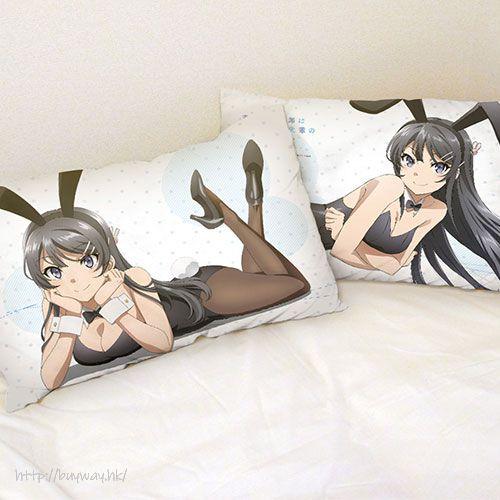 青春豬頭少年系列 「櫻島麻衣」兔女郎 枕套 Pillow Cover Sakurajima Mai Bunny【Seishun Buta Yaro】