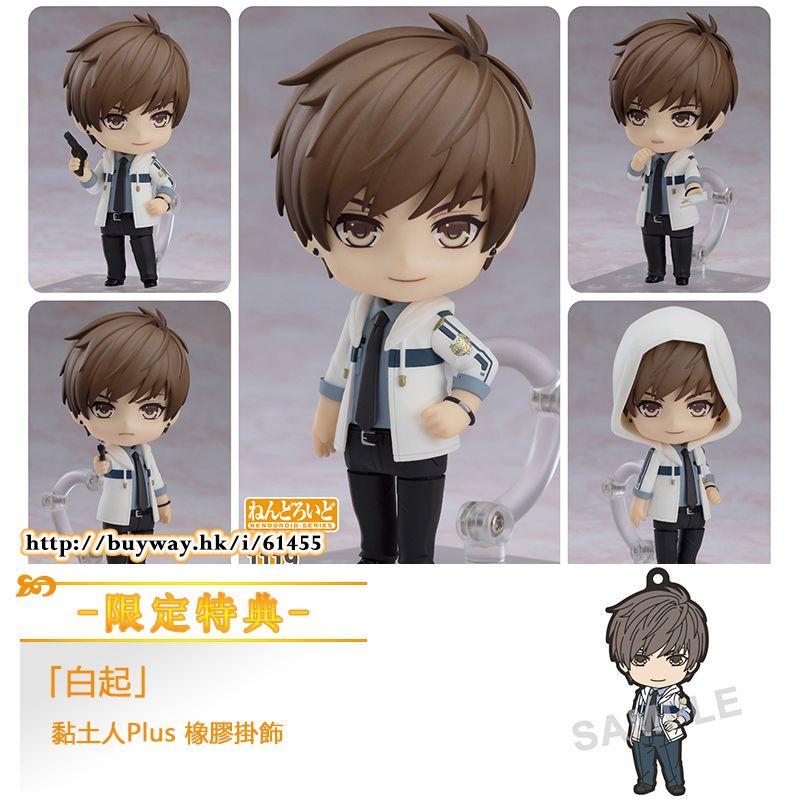 戀與製作人 「白起」Q版 黏土人 (限定特典︰黏土人Plus 橡膠掛飾) Nendoroid Qi Bai ONLINESHOP Limited【Mr Love: Queen's Choice】