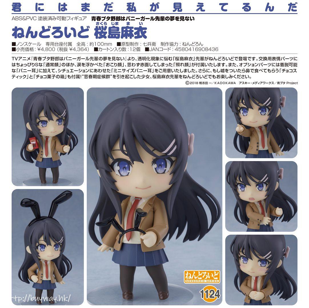 青春豬頭少年系列 「櫻島麻衣」Q版 黏土人 Nendoroid Sakurajima Mai【Seishun Buta Yaro】