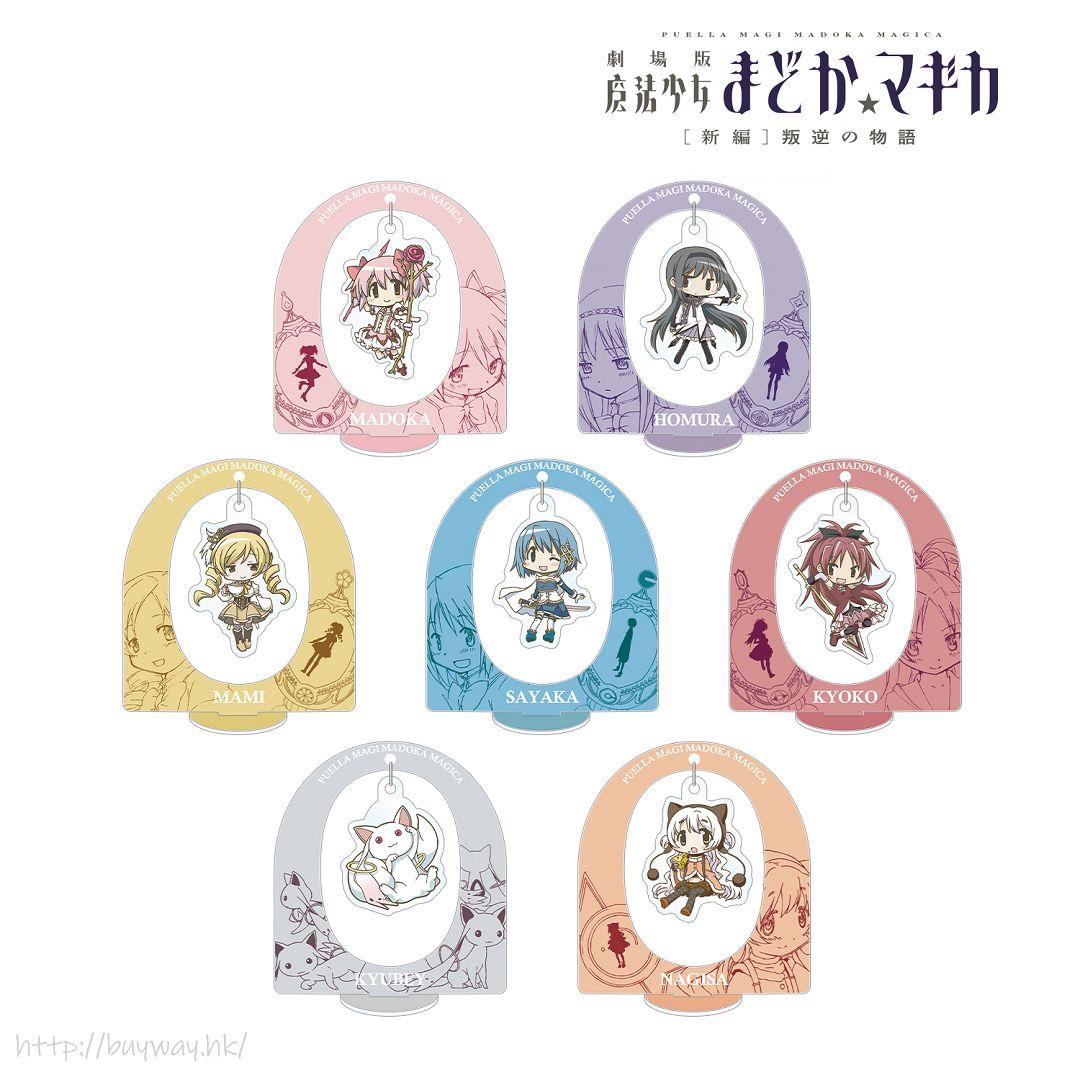 魔法少女小圓 搖呀搖呀 亞克力企牌 (7 個入) Yurayura Acrylic Stand (7 Pieces)【Puella Magi Madoka Magica】