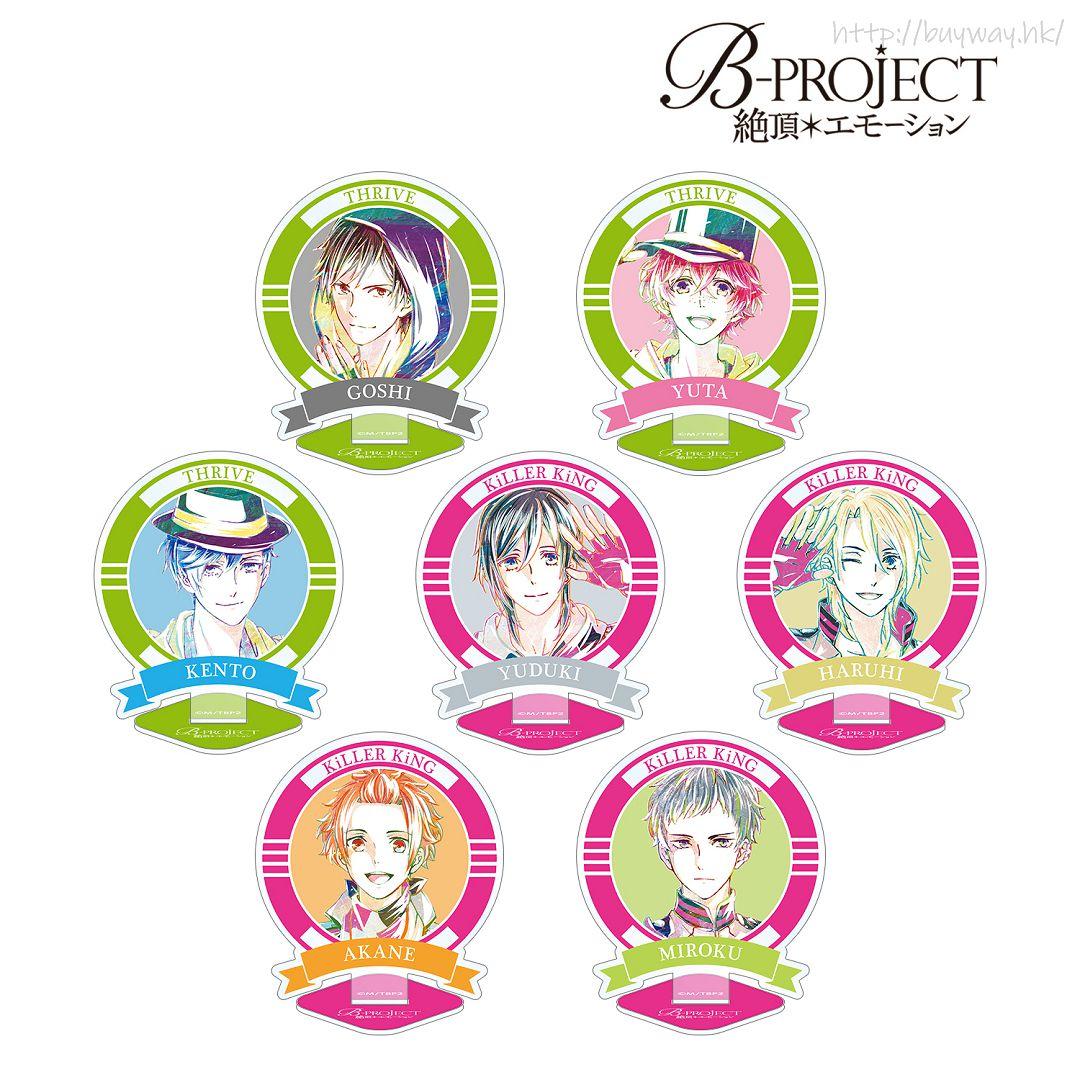 BPROJECT Ani-Art 亞克力企牌 Box B (7 個入) Ani-Art Acrylic Stand Ver. B (7 Pieces)【B-PROJECT】