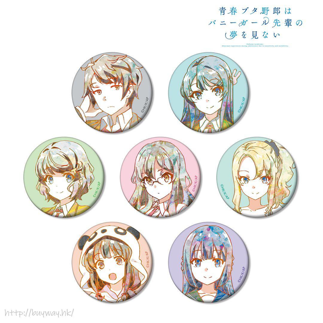 青春豬頭少年系列 收藏徽章 (7 個入) Can Badge (7 Pieces)【Seishun Buta Yaro】