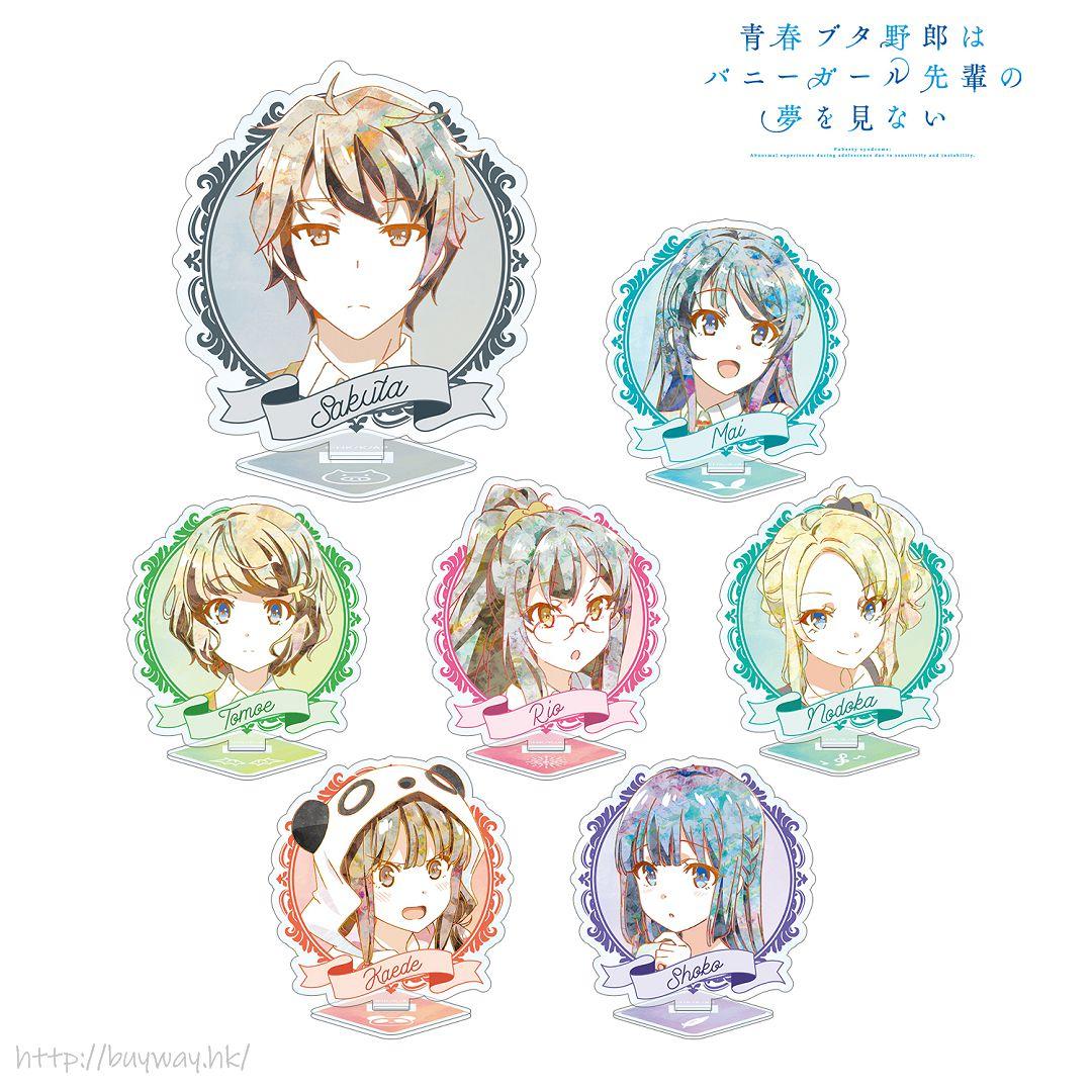青春豬頭少年系列 亞克力企牌 (7 個入) Acrylic Stand (7 Pieces)【Seishun Buta Yaro】