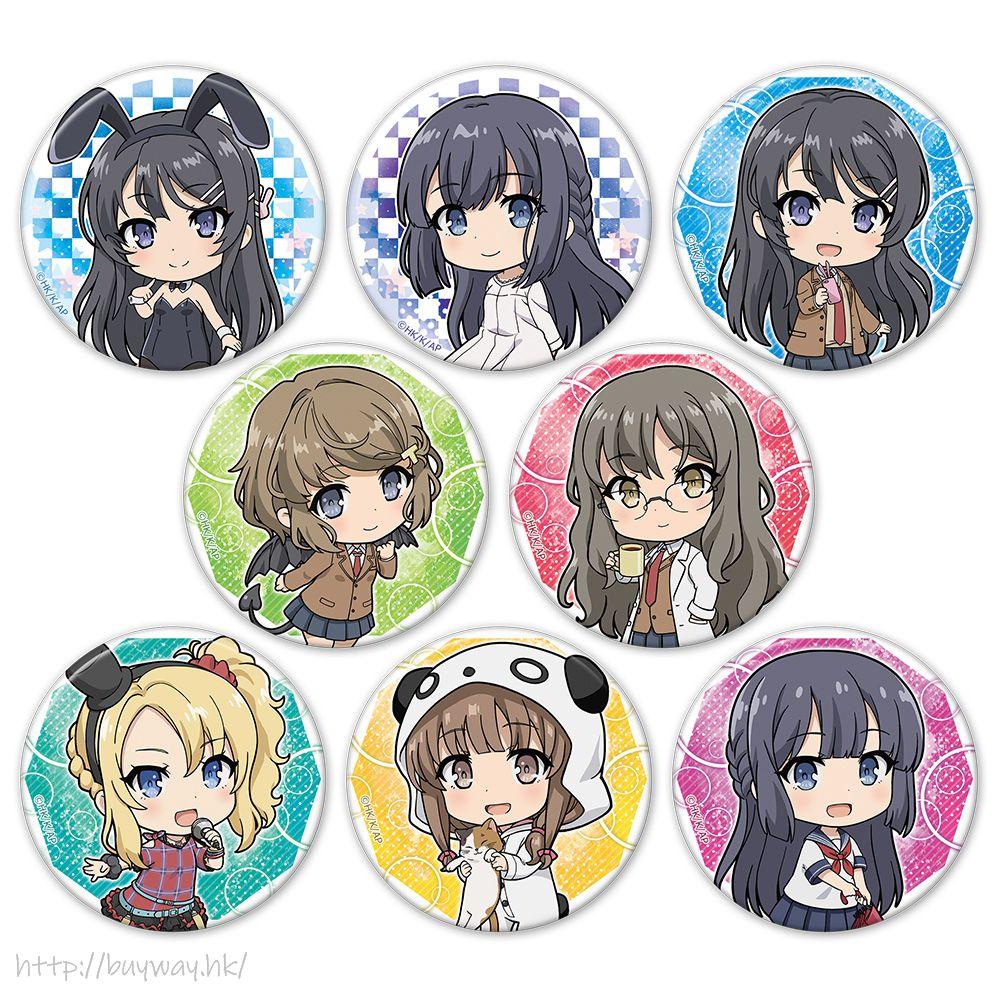 青春豬頭少年系列 收藏徽章 (8 個入) Can Badge (8 Pieces)【Seishun Buta Yaro】
