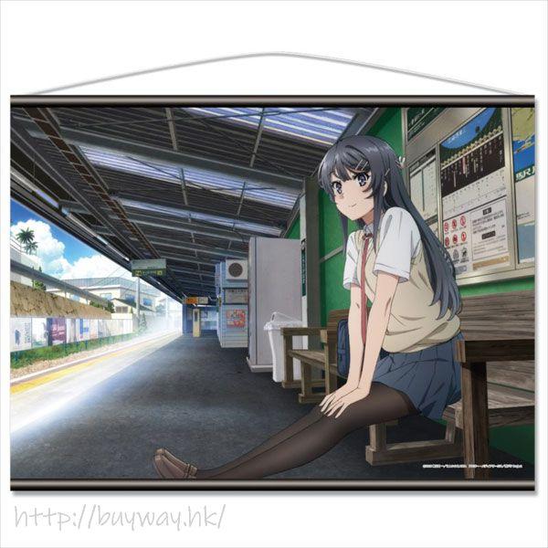 青春豬頭少年系列 「櫻島麻衣」車站 B2 掛布 B2 Wall Scroll F [Mai Sakurajima]【Seishun Buta Yaro】