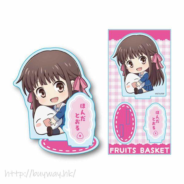 生肖奇緣 「本田透」亞克力企牌 GyuGyutto Acrylic Figure Honda Tohru【Fruits Basket】