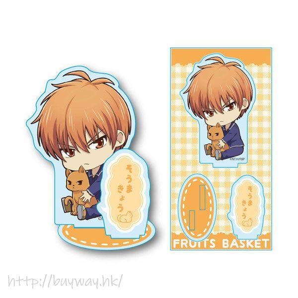 生肖奇緣 「草摩夾」亞克力企牌 GyuGyutto Acrylic Figure Soma Kyo【Fruits Basket】